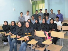 دانشپژوهان 92 کرمان